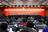 公司召开十八届四次职工(会员)代表大会暨2017年思想政治工作会议